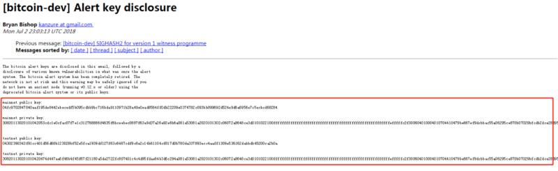 邮件.jpg